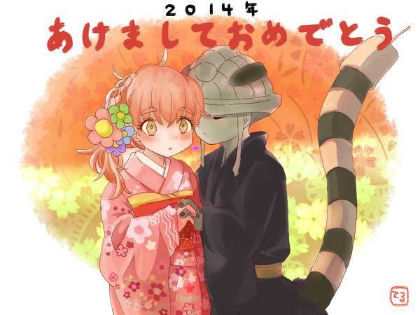 Meruem & Komugi