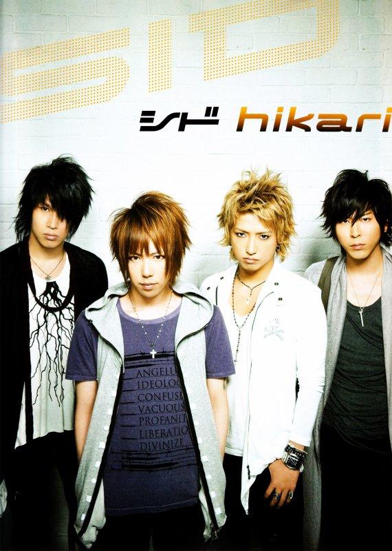 φ(.. ) ~ Arena 37℃ aout 2008– H.I.K.A.R.I Interview mots-clés.