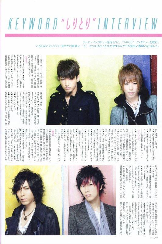 φ(.. ) ~ Keyword interview ~  SID - What's In février 2011