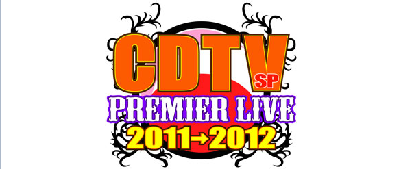 Ƹ̵̡Ӝ̵̨̄Ʒ ~ SID au CDTV SP premier live 2011/2012 + Jack in the box + Fuyu no benchi making of