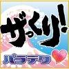 Ƹ̵̡Ӝ̵̨̄Ʒ ~ Nokoriga sur NTV & Monokuro no kiss reprise par DaisyStripper
