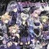 Ƹ̵̡Ӝ̵̨̄Ʒ  ~ SID feat Vocaloid -- I ♥ Visualizm --