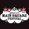 MainSquareFestival2009