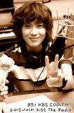 Photo de Nae-Modeun-Iyu