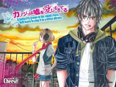 Lovely Love Lie ( Manga )