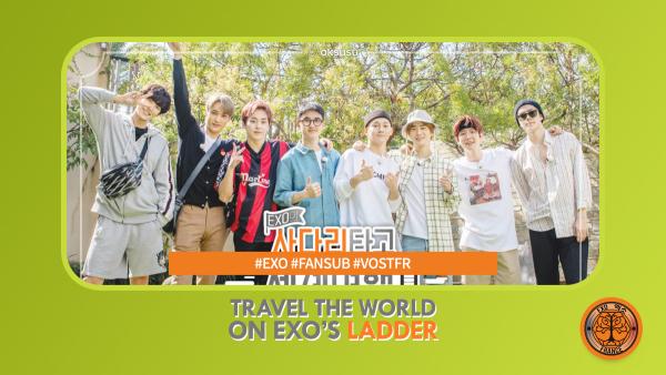 EXOFR's blog - EXO 엑소 France Fansub - Skyrock com