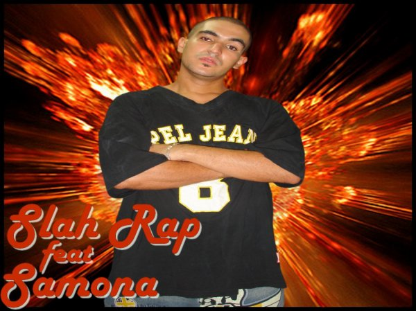 Slah Rap Feat Samouna