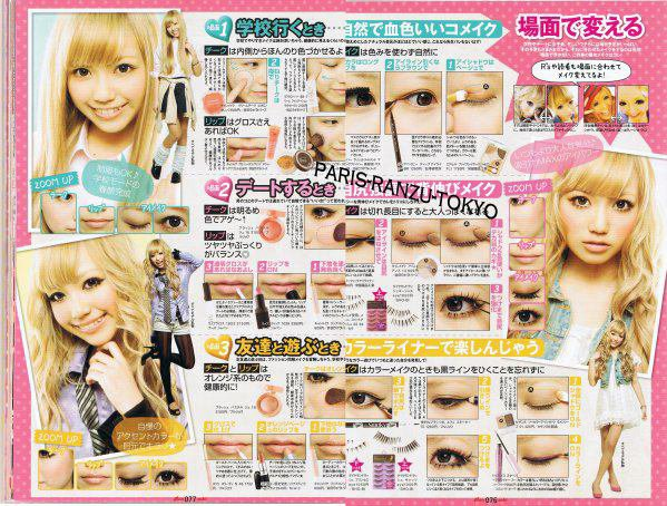 u Japanese tributes so glamorous makeup (* ^ _ ^ *)