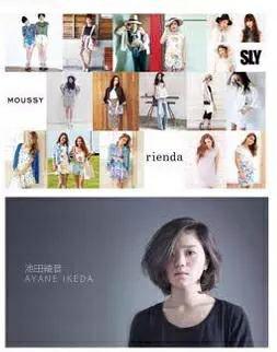 Mode japan