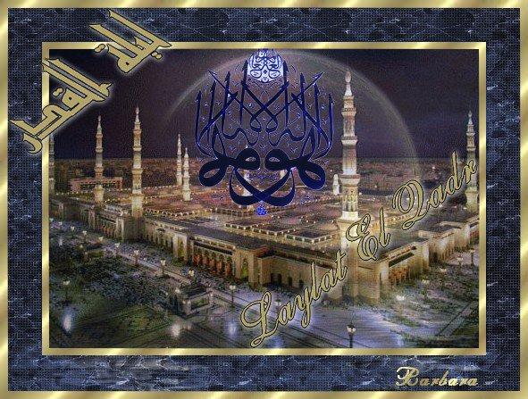 Laylat El Qadr....