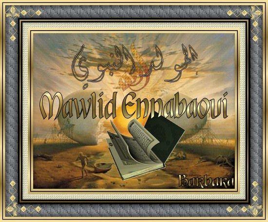 Le Prophète de la miséricorde...