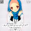 Miss-Samiia-23