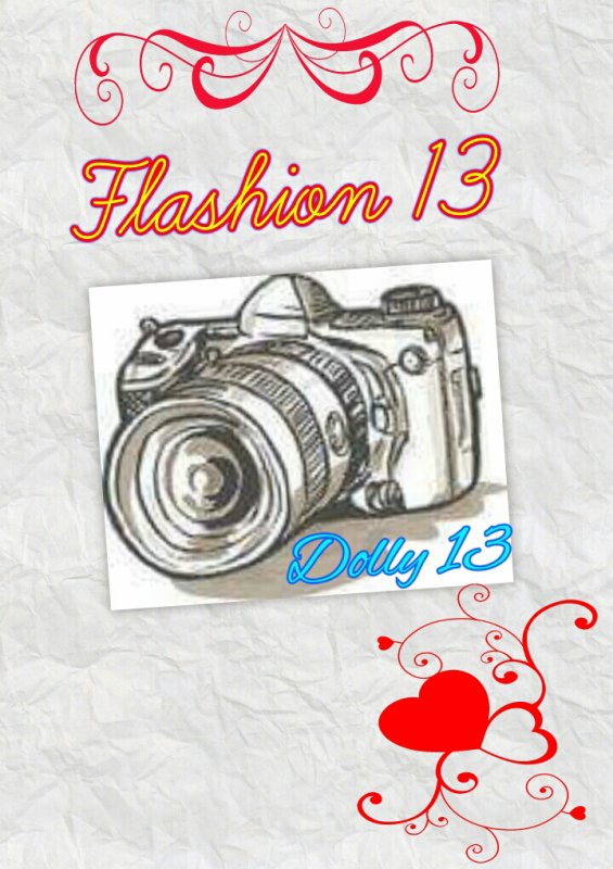 Flashion 13