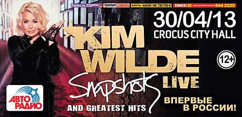 Kim Wilde était hier soir en concert en Russie au Crocus City Hall