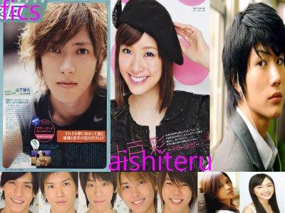 AISHITERU (titre  definitif)