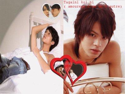 Tagaini koi ni ( amoureux l'un de l'autre)