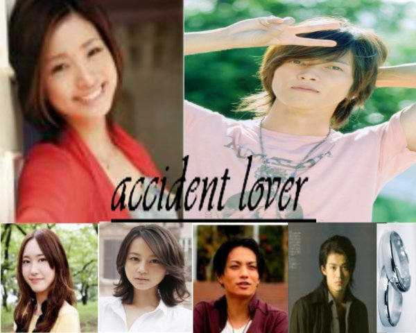 accident lover