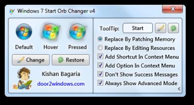 Changer l'apparence du bouton démarrer