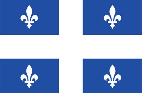 CANADA, QUEBEC, MONTREAL, UQAM & AXA BANQUE MONTREAL