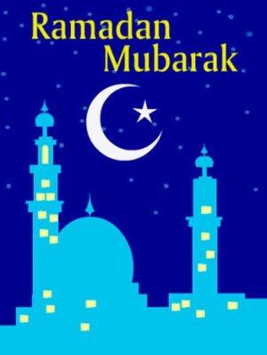 Ramadan 2016 Moubarak