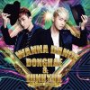 I WANNA DANCE - eunhae