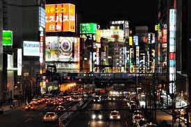 Tokyo n°1 !