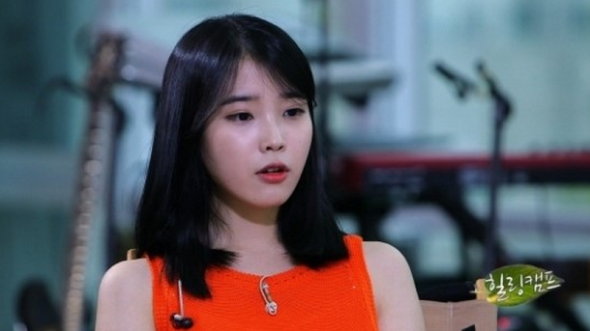 IU révèle qu'elle a souffert de boulimie