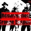 """NEW!!!! C'est groupe suspect """"Résurrection"""""""
