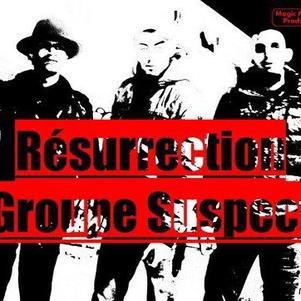 """Résurrection / NEW!!!! C'est groupe suspect """"Résurrection"""" (2012)"""