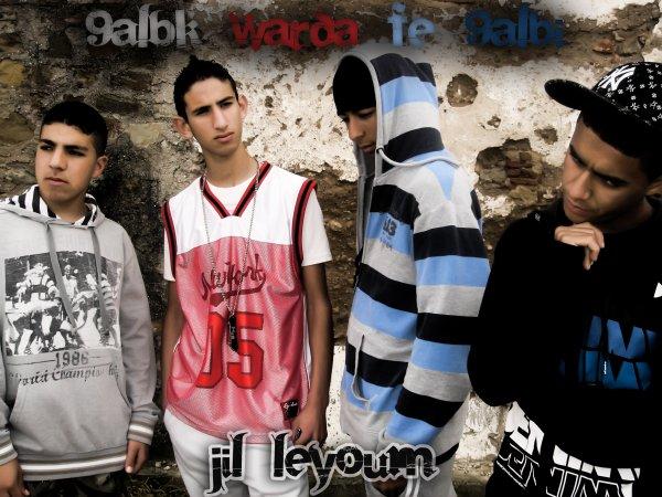 group jil leyoum