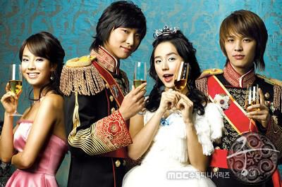 Goong / Princess Hours