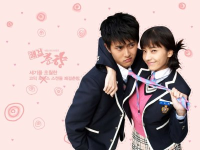 Delightful Girl Choon Hyang: KDrama - Comédie - Romance - 17 Episodes (2005)