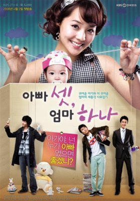 Three Dads And One Mom: KDrama - Comédie - Romance - 16 Episodes (2008)