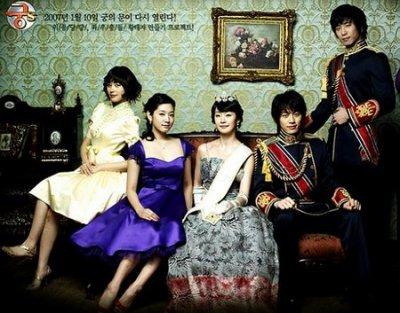Goong S : KDrama - Comédie - Romance - 20 Episodes (2007)