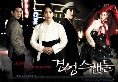Capital Scandal : KDrama - Comédie - Romance - Drame - 16 Episodes (2007)