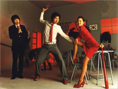 Hello my Teacher: KDrama - Comédie - Romance - Ecole -16 Episodes (2005)