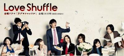 Love Shuffle: JDrama - Comédie - Romance - 10 Episodes (2009)