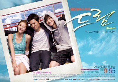 Dream: KDrama - Sport - Romance - 20 Episodes (?) (2009)