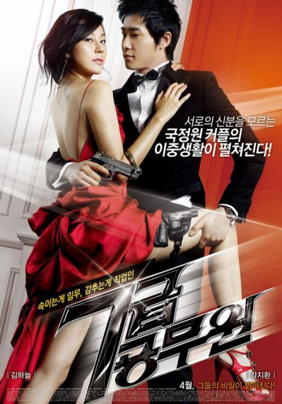 My Girlfriend is an Agent: KMovie - Comédie - Romance - Action - 114 min  (2009)