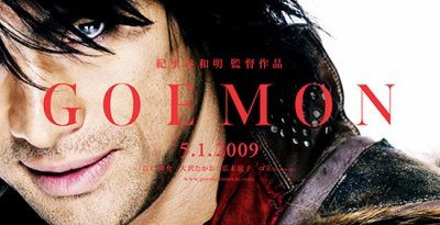 Goemon: JMovie - Action - Art Martial - 2h (2009)