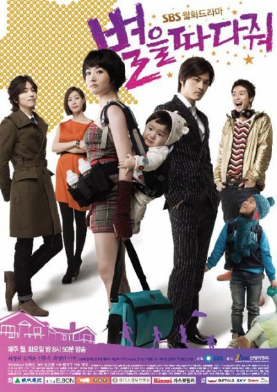 Stars falling from the sky: KDrama - Drame- Romance - Comédie - 20 Episodes (2010)
