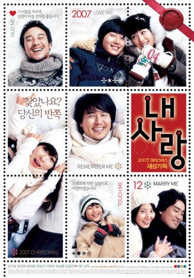 My Love: Kmovie - Romance - Comédie - Drame - 111 mins (2007)