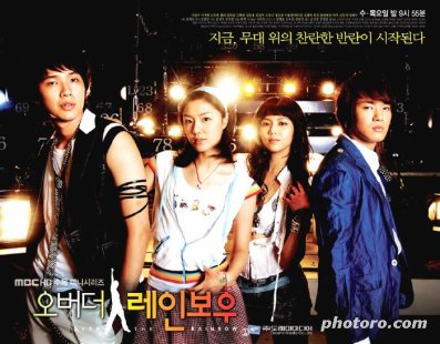 Over the Rainbow: KDrama - Comédie - Romance - Drame - 16 Episodes (2006)