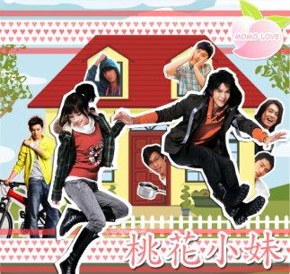 Momo Love: TwDrama - Comédie - Romance - 13 Episodes (2009)
