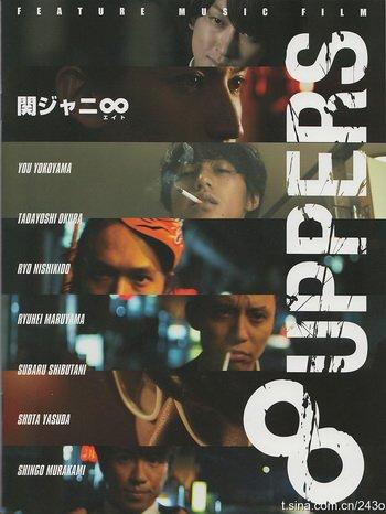 8Uppers: JMovie - Action - Comédie - 76 min (2010)