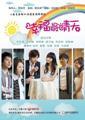 Sunny Happiness (Happiness is like a Sunny Day): TwDrama - Comédie - Romance - Drame - 25 Episodes (février 2011)