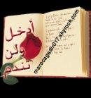 Photo de marocagadir017