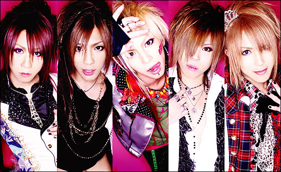 The GazettE  - SuG