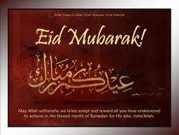 Eidkoum moubarak  qu'allah accepte notre jeune  (swt) préserve vos famille, accomplisse tes doua'as, te guide et te comptes parmis les habitants du paradis avec vos  proches inch'allah