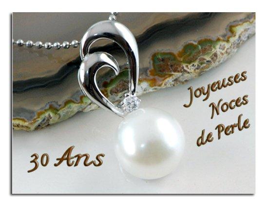 30 Ans De Mariage Blog De Cathou28
